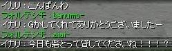 2_20110629000250.jpg