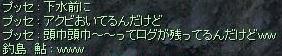 3_20110704223421.jpg