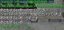 4_20110629000250.jpg