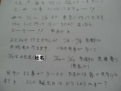 100_19567.jpg