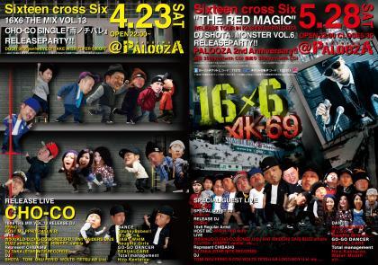16X6PALOOZA_kashiwa_AK-69-2