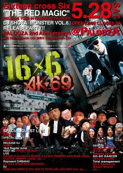 16X6PALOOZA_kashiwa_AK-69