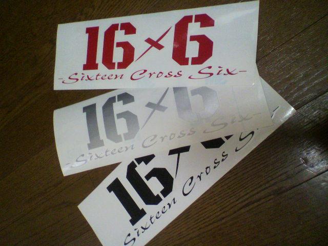 16X6切り文字ステッカー1