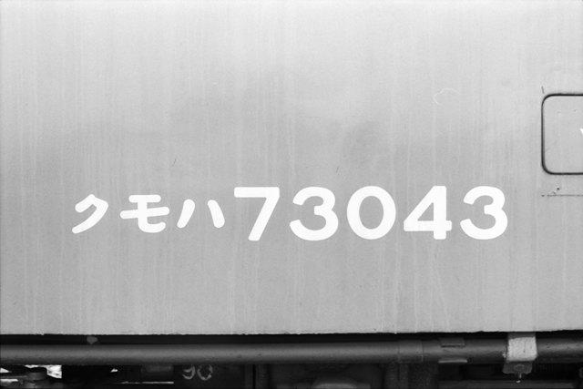 0ec73_830812_0022.jpg