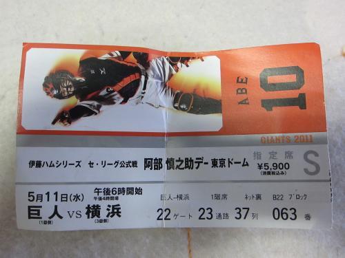 5譛・1譌・譚ア莠ャ・・セ橸スー・・007_convert_20110512161243