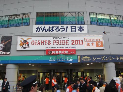 5譛・1譌・譚ア莠ャ・・セ橸スー・・001_convert_20110512161006