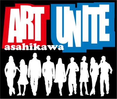 art-unite-2.jpg