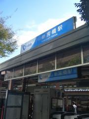 DSCF1786.jpg