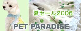 petparadise.jpg