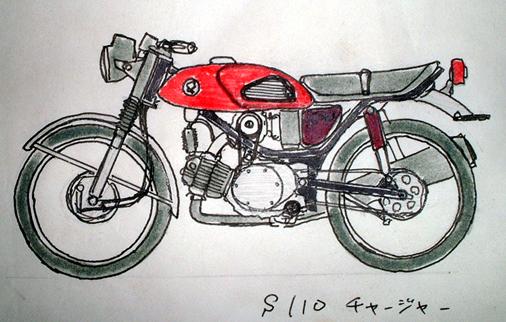 DSCF0009_20080219013014.jpg