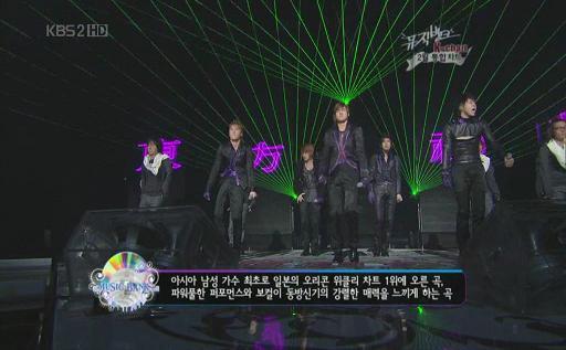 20080229 Music Bank - Purple Line (Dopamine).avi_000012712
