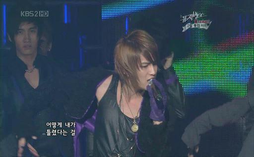 20080229 Music Bank - Purple Line (Dopamine).avi_000026960
