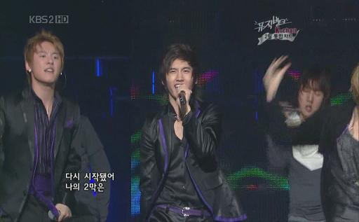 20080229 Music Bank - Purple Line (Dopamine).avi_000108141