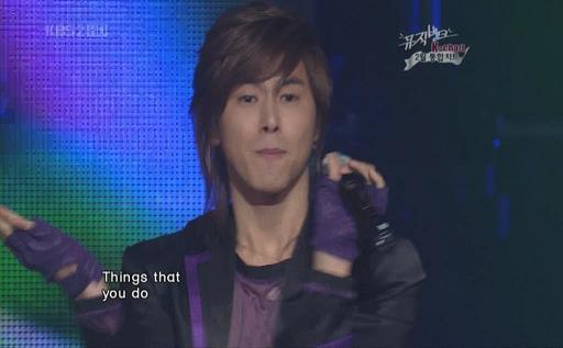 20080229 Music Bank - Purple Line (Dopamine).avi_000128495
