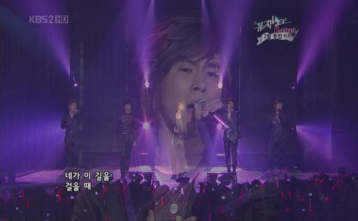 20080229 Music Bank - 旅行記 (Dopamine).avi_000135568