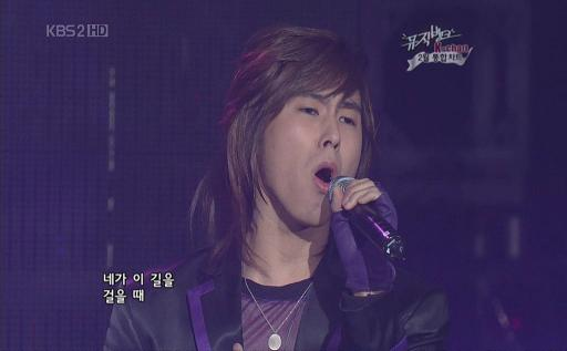 20080229 Music Bank - 旅行記 (Dopamine).avi_000136036