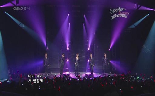 20080229 Music Bank - 旅行記 (Dopamine).avi_000141841