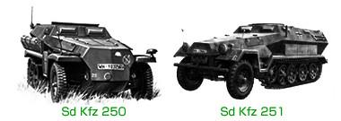 Sd Kfz 250 & Sd Kfz 251