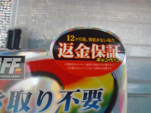 DSCN1377_convert_20110619202309.jpg
