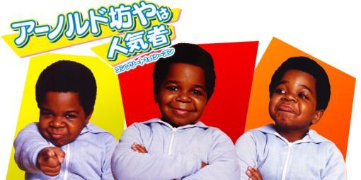 top_banner_convert_20110721203037.jpg
