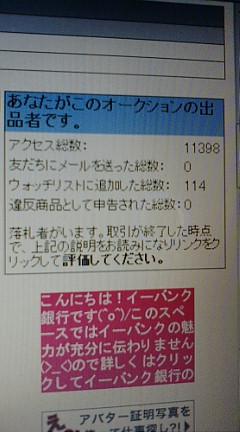 20071025171302.jpg