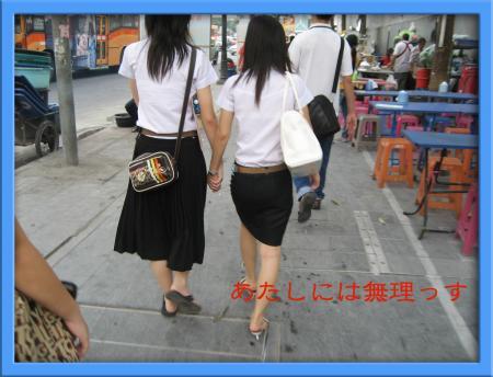 love_convert_20080305093047.jpg