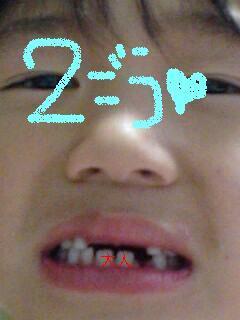 2gou hanuke