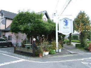 ミリオン洋菓子店・中居店
