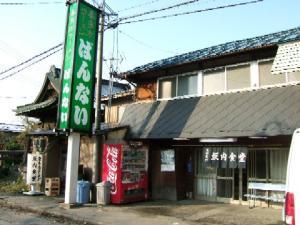 坂内食堂@喜多方・店舗外観