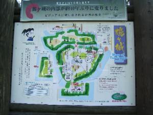 鶴ヶ城(会津若松城)・城内マップ