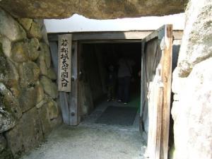 鶴ヶ城(会津若松城)・天守閣入り口