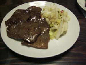 牛たん一休・味噌たん定食