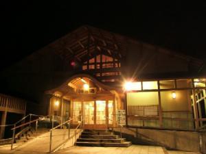 遠刈田温泉・神の湯、公共浴場、施設外観
