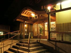 遠刈田温泉・神の湯、公共浴場