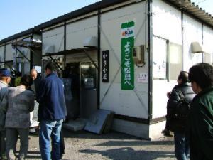 松島、かき小屋
