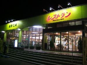 東北自動車道・佐野SA①