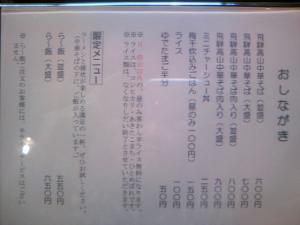 TS3C0006.jpg