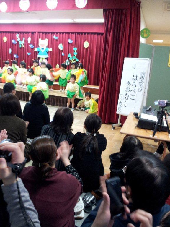 happyoukai (4)