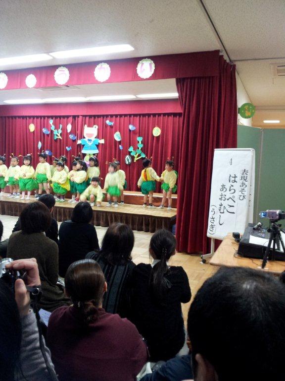 happyoukai (2)