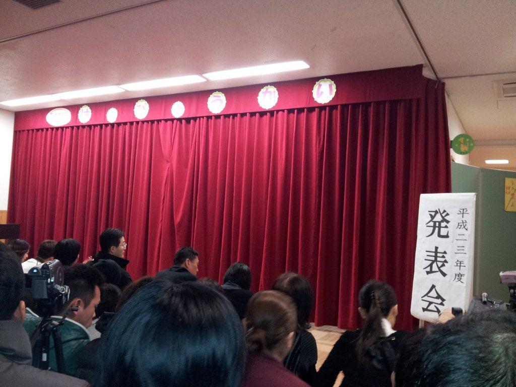 happyoukai (1)