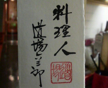 20080226225920
