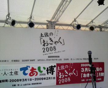 20080302100635