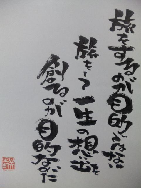 20091109203336