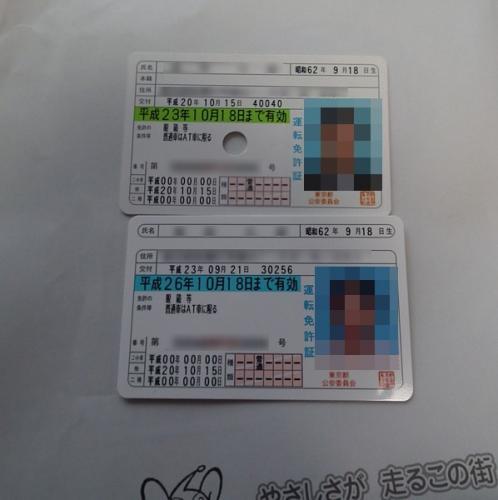 11092100.jpg