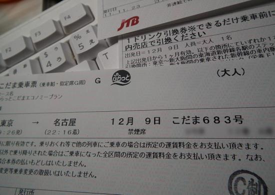11112300_20111123161541.jpg