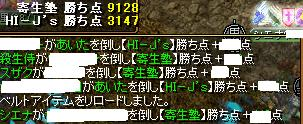 080303-26.jpg