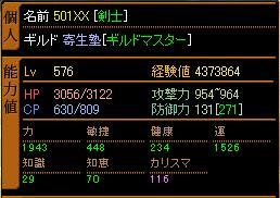 080303-45.jpg