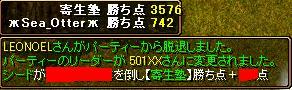 091012-300.jpg