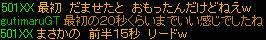 091026-310.jpg