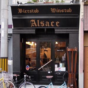 Alsace_1107-210.jpg